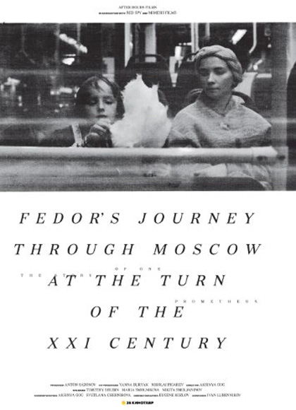 Trailer Fedor's Journey Throught Moscow at the Turn of the XXI Century