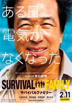 Locandina Survival Family
