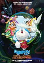 Trailer Doraemon Il Film - Nobita e la nascita del Giappone