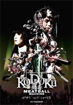 Trailer Kodoku: Meatball Machine