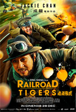 Trailer Railroad Tigers