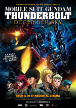 Trailer Mobile Suit Gundam: Thunderbolt - December Sky