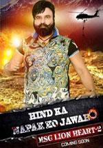 Trailer Hind Ka Napak Ko Jawaab Msg Lion Heart 2