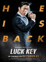Locandina Luck-key