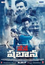 Trailer Naam Shabana
