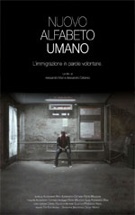 Trailer Nuovo Alfabeto Umano