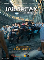 Trailer Jailbreak