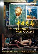 Poster Alla ricerca di Van Gogh  n. 1