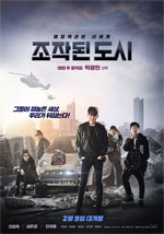 Trailer Fabricated City