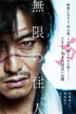 Trailer Blade of the Immortal