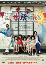 Poster Little Big Master  n. 0