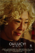 Locandina Oh Lucy!