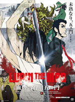 Trailer Lupin III: Goemon Ishikawa