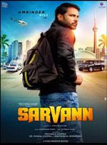 Trailer Sarvann