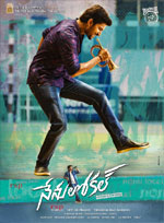 Trailer Nenu Local