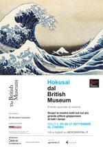 Trailer Hokusai al British Museum