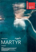Trailer Martyr
