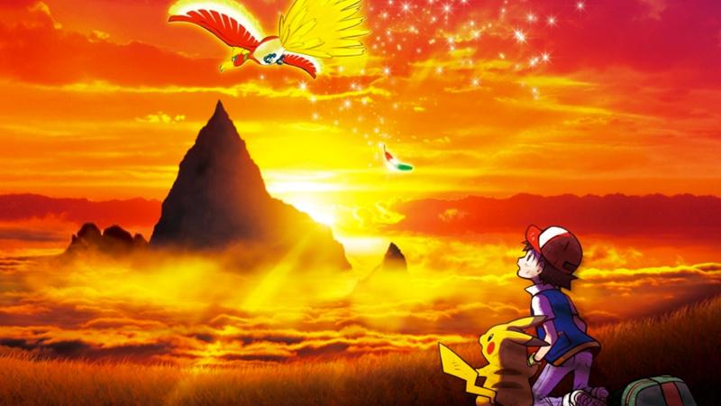 Pokémon - Scelgo Te!