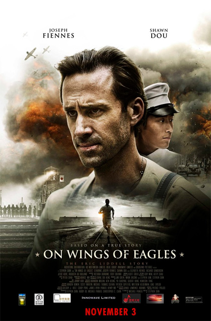 Trailer On Wings of Eagles