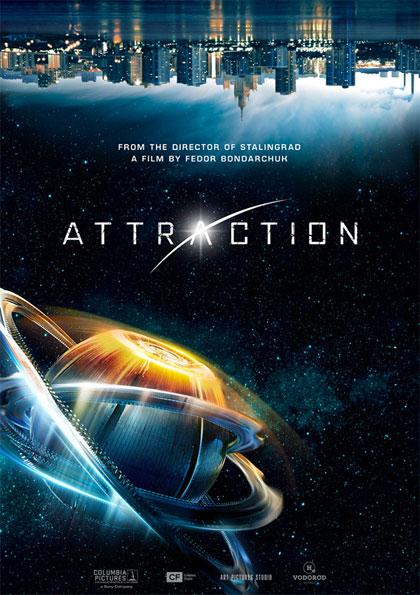 Trailer Attraction