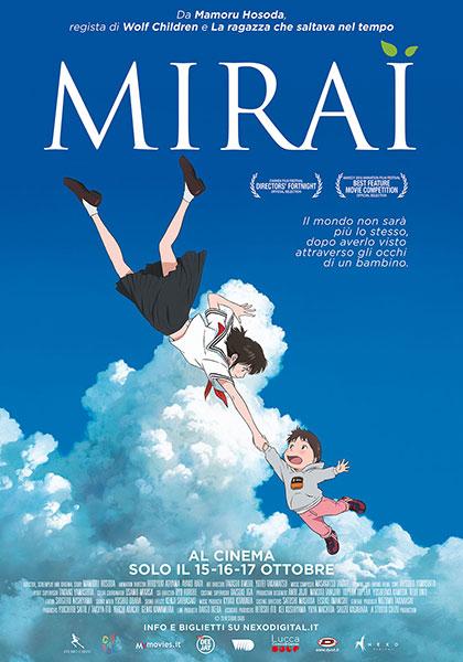 Trailer Mirai