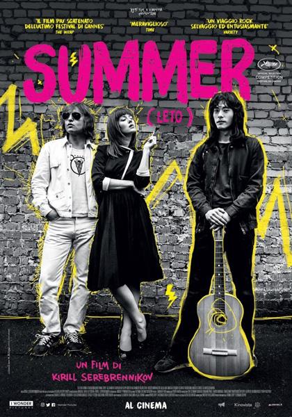Trailer Summer