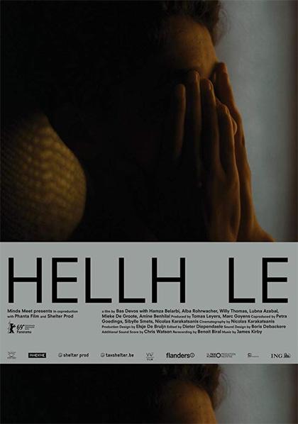 Trailer Hellhole