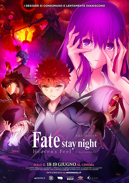 Trailer Fate/stay Night: Heaven's Feel - 2. Lost Butterfly