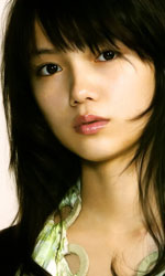 Aoi Tada Nude Photos 53