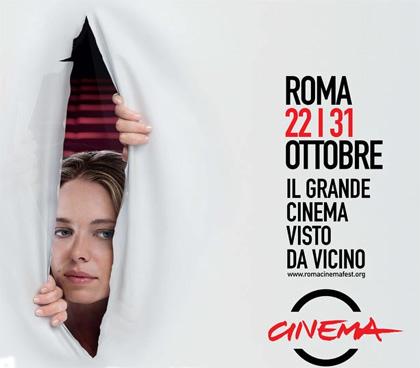Festival di Roma 2008: il programma