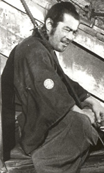 «Samurai»: retrospettiva sul cinema giapponese a cura di Stefano Locati - Il programma