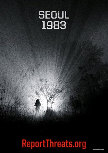 Seoul 1983 -  Dall'articolo: Comic-Con 2010: Battle: Los Angeles, se non è umano, uccidetelo.