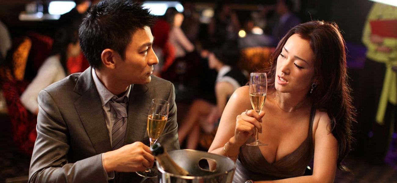 In foto Andy Lau (58 anni) Dall'articolo: Far East Film 13, quello che le donne non dicono.