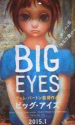 La visita molto attesa di Tim Burton al Tokyo Film Festival. -  Dall'articolo: Tokyo Film Festival, Halloween con Tim Burton.