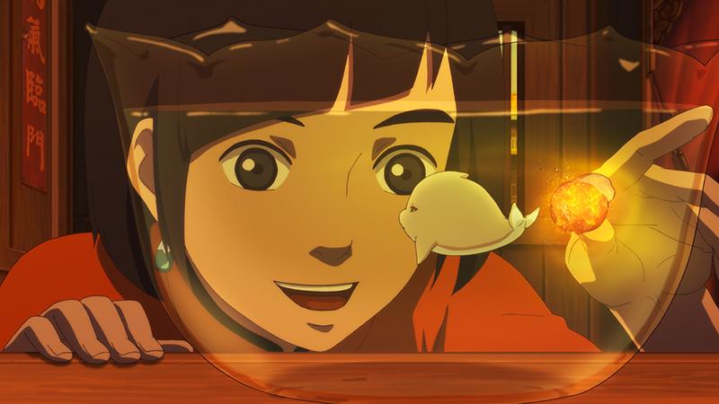 Big Fish & Begonia, il trailer del film