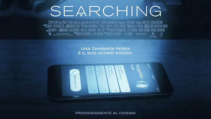 Searching, il poster italiano