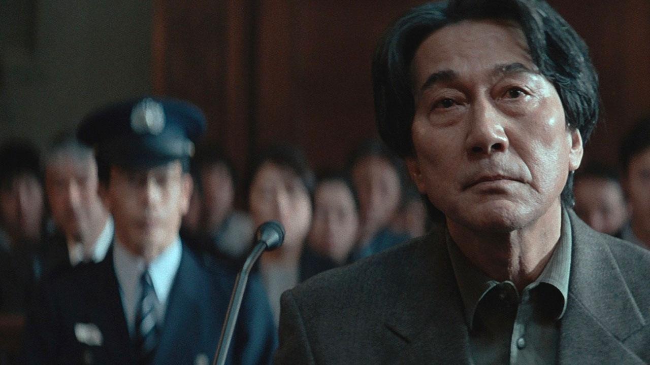 In foto Kôji Yakusho (64 anni) Dall'articolo: Il Terzo Omicidio, il trailer sottotitolato in italiano del film [HD].