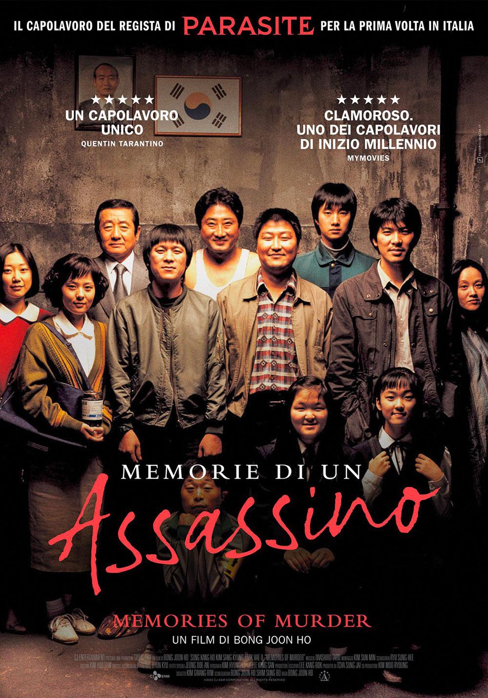 In foto Song Kang-ho (54 anni) Dall'articolo: Memorie di un Assassino - Memories of Murder, il poster italiano del film.