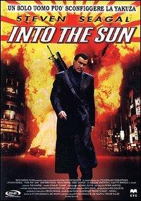 Trailer Into the Sun