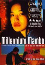 Trailer Millennium Mambo