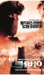 Poster Avalon  n. 0