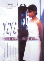 Poster Yi Yi - ... e uno... e due  n. 0