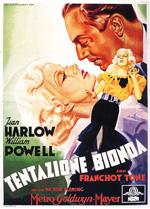 Poster Tentazione bionda  n. 0
