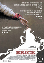 Poster Brick  n. 2