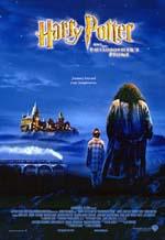 Poster Harry Potter e la pietra filosofale  n. 12