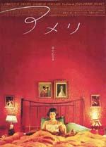 Poster Il favoloso mondo di Amelie  n. 1