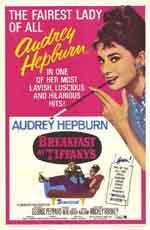 Poster Colazione da Tiffany  n. 0