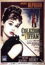 Poster Colazione da Tiffany  n. 4