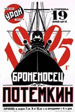 Poster La corazzata Potëmkin  n. 1