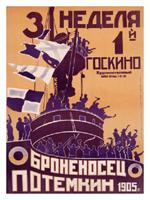 Poster La corazzata Potëmkin  n. 2
